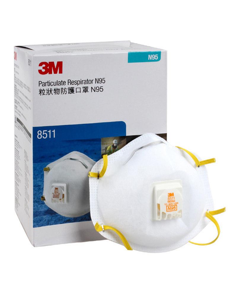 3M™ Particulate Respirator, 8511, N95